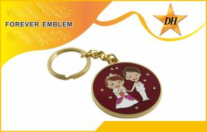 China Gold Plating Soft Enamel Metal Promotional Keychains For Wedding Party on sale