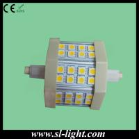 China 5W R7S LED light on sale