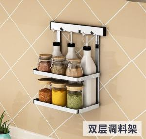 China Country Rustic Herb Stainless Steel Wall Spice Rack For Household Items on sale