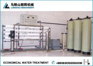 Quality Hot Sale Pure Water Treatment System for sale