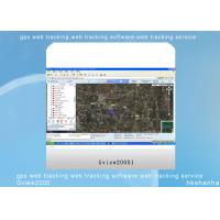 China GPS Web Vehicle Tracking Software Service Gview2000 on sale