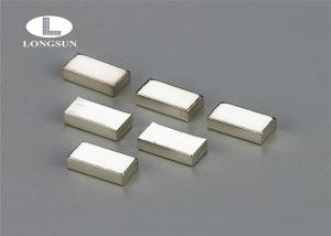 China Cu based AgNi Clad Silver Contact Tips Tri - metal contact With Long Electric Life on sale