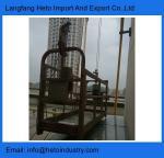 Philippines aluminium ZLP800 temporary gondola working platform building maintenance unit