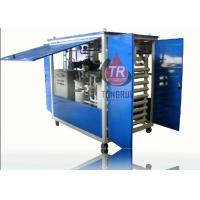 China Fully Automatically Waste Oil Recycling Machine With Double Stage Vacuum System on sale