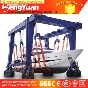 China New design Mobile Boat Lifting Hoist/boat lifting gantry crane/yacht lifting crane on sale