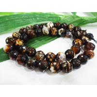 Brown Facted Round Semi Precious Leopard Skin Grain Bead, Beaded Handmade Jewellery