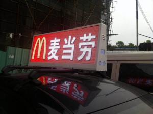 China Caja de luz llevada top video de la publicidad de la exhibición del taxi del RGB con ángulo de visión de 120 grados on sale