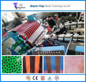 China Plastic PVC Floor Sheet Extruder Machine PVC Anti Slip Flooring Mat Production Line on sale