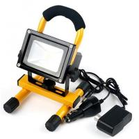 China 20W Portable Commercial Outdoor Flood Lights , Rechargeable Led Floodlight on sale