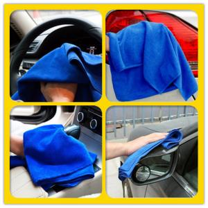 China 30x30cm Microfiber Car Towel Car Cleaning Car Washing Cloth Clean Cloth on sale