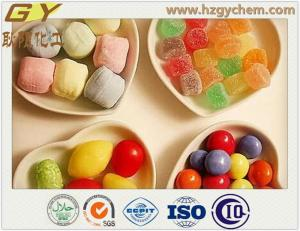 China Food Ingredient Sucrose Stearate Ester (SE) E473 on sale