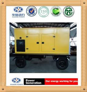China 200KW/250KVA silent trailer diesel generator set on sale