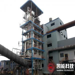 China Electrical Submerged Arc Furnace Waste Heat Boiler For Steel Making ISO on sale