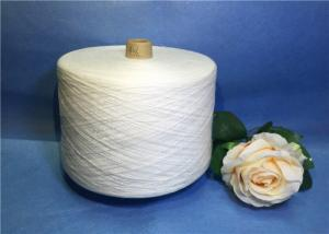 China Bag Closing Yarn 100% Polyester Core Spun Yarn With 20s / 3 / 4 / 6 / 8 / 9 on sale