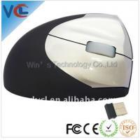 Ergonomic Vertical Mouse