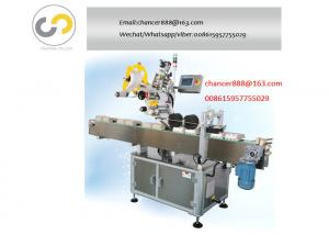 China Automatic egg carton sticker labeling machine, egg box labeler machine on sale