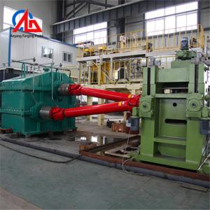China Henan Steel Ball Skew Rolling Mill Machine for forging grinding metal ball on sale