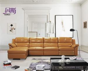 China Home furnture--Modern Creative Genuine Leather Sectional Sofa on sale