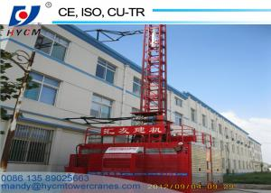 China 4ton Rack and Pinion Construction Hoist forLifting Materials and Passengers on sale