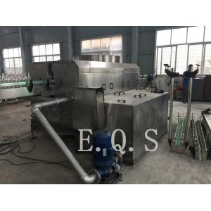 China 3000-6000 BPH Glass Bottle Washing Machine For Old Bottle Removing Labels on sale