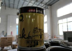 China Anti-Permeability Concrete Foundation Waterproofing Agent , High Performance on sale