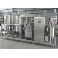 UHT Milk Production Line 1000L From A To Z Fully Automatic Type ISO Certified