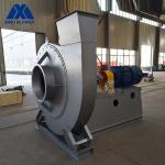 Coupling Driving Building Ventilation 150mg/M3 High Pressure Centrifugal Fan