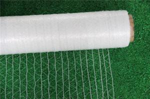 China 1.23m X 3000m 48 Net Wrap Silage Hay Round Baler Net on sale