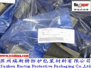 China VCI PE Wrap Bag on sale
