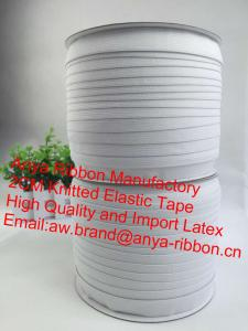China 2CM 4g/cm/m 42#Latex  Knitted Elastic Tape,Elastic Tape,Tape,Polyester Elastic Tape,Garment Accessories on sale