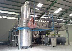 China Boiler Heating Base Oil Vacuum Distillation Equipment Without Clay Adding on sale