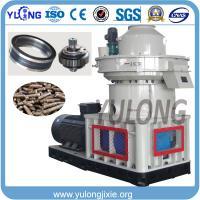 Vertical Ring Die Sawdust Pellet Machine