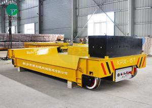 China Motorized Steerable 15 ton Dies Rail Transfer Cart Electric Mold Transfer Platform on sale
