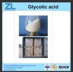 Hydroxyacetic acid 99%