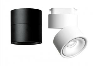 China 960lm 12W Led Track Spotlights , COB Adjustable Track Lighting For Exhibition on sale