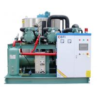 China Large Capacity Water Cooling Flake Ice Machine 10000kg Per Day For Seafood on sale