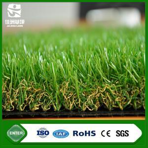 China Landscape artificial grass backyard putting green carpet grass on sale