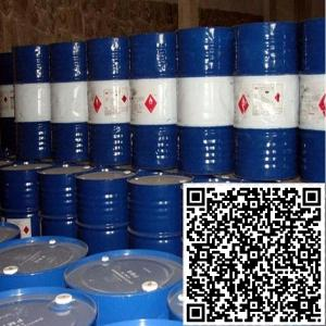 China propylene glycol,mono propylene glycol,cas:57-55-6,usp grade on sale