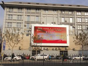 China Water Proof SMD Led Full Color Display P8 Led Outdoor Display Screen on sale