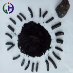 Better Adhesiveness Coal Tar Chemicals 16% Beta Resin With High Fixed Carbon