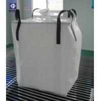 Packaging Container Bags FIBC Bulk Bags Circular Type For Transporting Grain