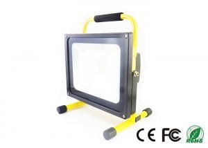 China Yellow Waterproof 50 Watt Led Flood Light Outdoor Football Game Lighting on sale