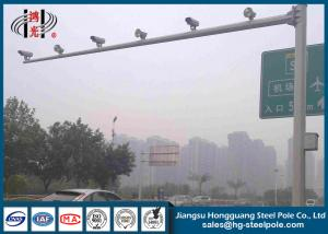 China H 6.5m Road Monitor Galvanized CCTV Camera Poles Weather Resistance supplier