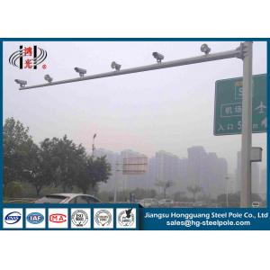 China H 6.5m Road Monitor Galvanized CCTV Camera Poles Weather Resistance on sale