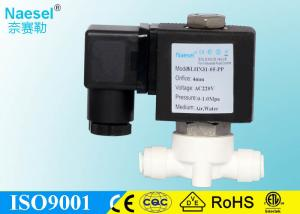 China Miniature Liquid Line Solenoid Valve , Direct Acting 24v Solenoid Valve With Iron Coil Shell on sale