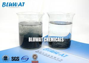 China Medium Molecular Weight and Low Charge Polyelectrolyte Flocculant ECO - friendly Water Purifying Chemicals on sale