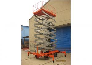 China Stationary Elevated Work Platforms , 2.45 * 1.5 Size Aerial Platform Lift on sale
