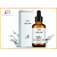 Vitamin C Brightening Serum with Hyaluronic Acid Filling Fine Lines & Wrinkles