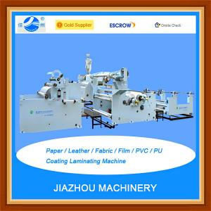 China Paper / Leather / Fabric / Film / PVC / PU Coating Laminating Machine on sale