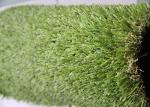 25MM Pile Height Indoor Artificial Grass S Shape Landscaping Artificial Turf